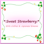 Sweet Strawberry store sign 512