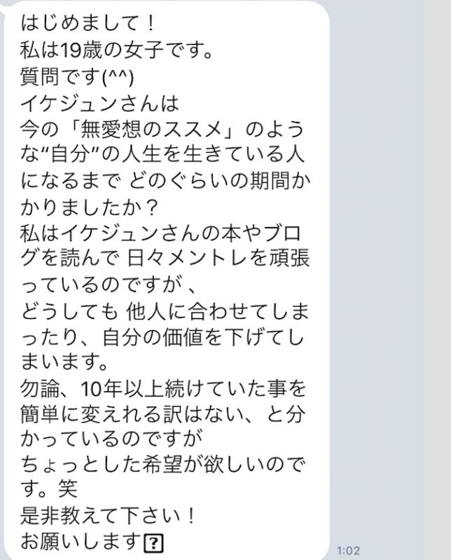 スクリーンショット 2018-08-08 9.21.10