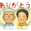 suteki_nigaoe_061