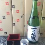 一ノ蔵日本酒