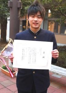 中国語(念願の全国1位に輝いた松田さん)