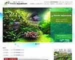 熱帯魚店Growaquarium