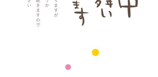 2016-00011-1-sc