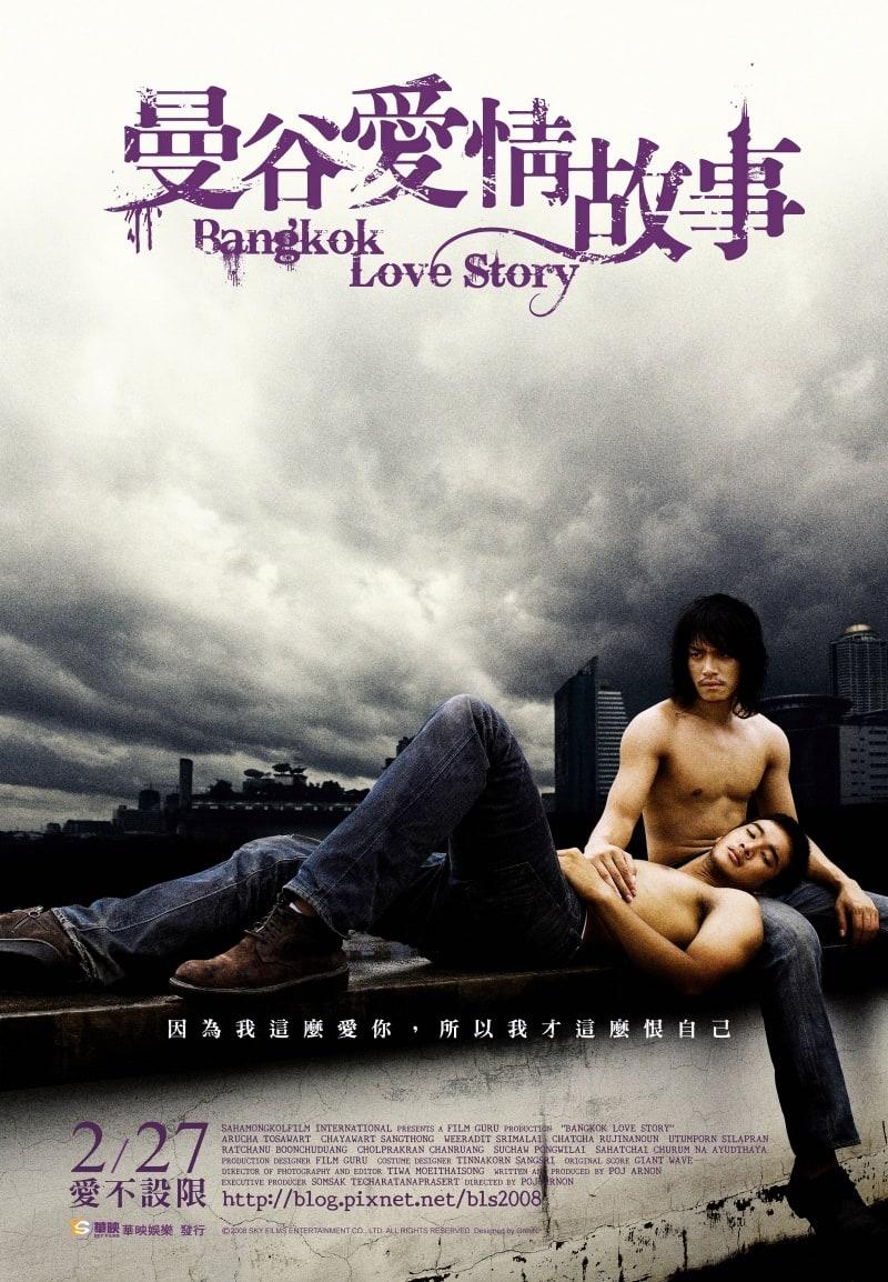 Poster do filme Bangkok Love Story