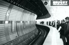 Omote-sandou metro station, Tokyo