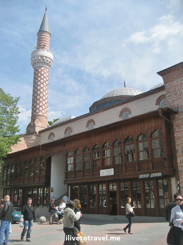 Mosque in the center of Plovdiv, Bulgaria