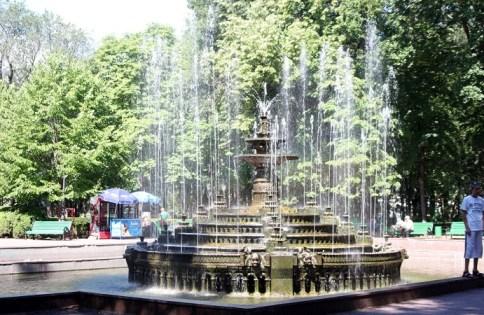 Stefan cel Mare Central Park in Chisinau, Moldova