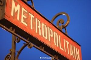 Paris, metro, Pigalle, photo, night, dusk, sign, travel, Canon EOS Rebel