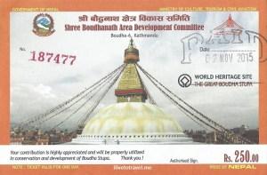 The Great Boudha Stupa