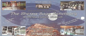 Ticket to the Sherpa Culture Museum