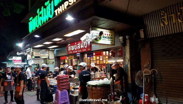 Bangkok, Thailand, food, pad thai, travel, foodie, explore, photo