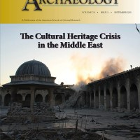 Special Heritage issue of Near Eastern Archaeology