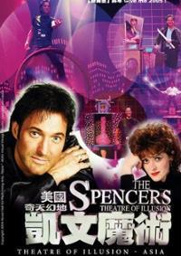 spencers