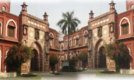 Government MAO College Lahore Admission 2016