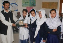 Teaching And Schooling System In Gilgit Baltistan