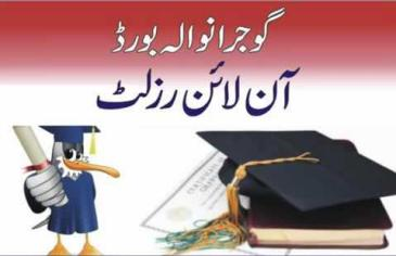 BISE Gujranwala Board Matric 10th supplementary Result 2015