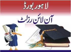BISE Lahore Board Inter Part 1 Result 2011