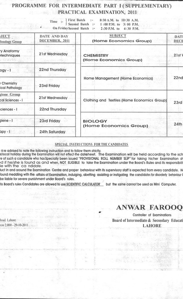 BISE Lahore Board Inter Part 1 Supplementary Exams Date Sheet 2011 1