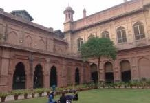 National College Of Arts Lahore
