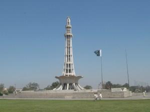 Minar-e-Pakistan Tourist Places In Pakistan To Visit
