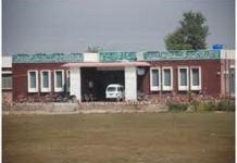 District Bahawalnagar Educators