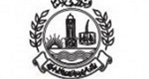 BISE Faisalabad Inter Part 1 and Part 2 Result 2015