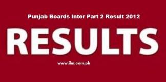 Punjab Boards Inter Part 2 Result 2012