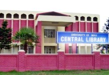 University of Wah Admission 2012