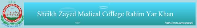 Sheikh Zayed Medical College SZMC Merit List 2015