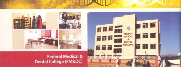 Federal Medical and Dental College FMDC Merit List 2016