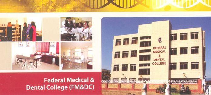 Federal Medical and Dental College FMDC Merit List 2015