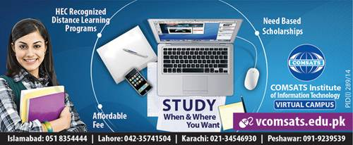 COMSATS Virtual Campus Distance Learning Program Admission 2015