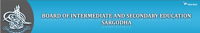 BISE Sargodha Board Inter Part 1, 2 Date Sheet 2016