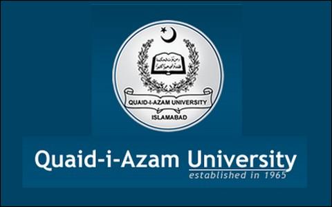 Quaid i Azam University Islamabad Admission 2016