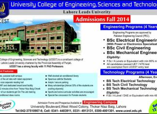Leads University Lahore Fall Admission 2014 Form, Last date