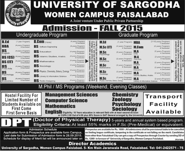 University of Sargodha Women Campus Faisalabad Admission 2015