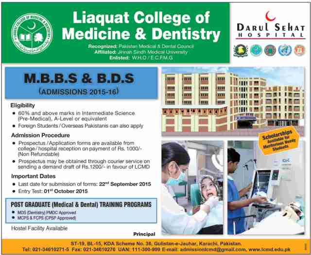 Liaquat National Hospital & Medical College MBBS Admission 2015-2016