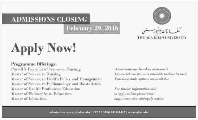 Aga Khan University AKU Karachi Admissions 2016 Form, Last Date