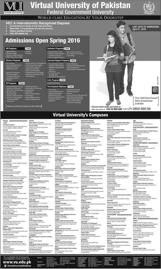 Virtual University Of Pakistan Admissions 2016 Form, Last Date