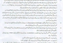 BZU MA, MSc Private Admission Registration Form 2016 Schedule, Fee