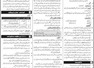 Join Pakistan Army as Medical Cadet in Army Medical Colleges