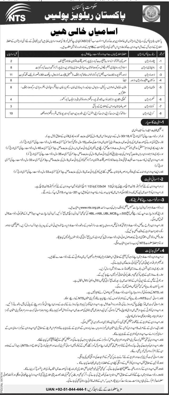 Pakistan Railway Police ASI Jobs 2016 Application Form, Test Syllabus