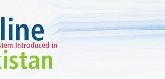 Free Online MCAT Practice Test 2015 Preparation MCQ's in Pakistan