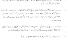 Federal Public Service Commission CSS Exam Schedule 2017