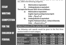 FEB & GIF Urdu English Speech Essay Writing Competition 2015-2016 Application Form