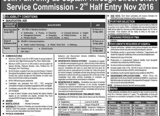 Join Pak Army As Captain 2016 Through Direct Commission DSSC Registration