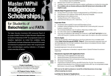 HEC Indigenous Scholarship 2016 Masters, MPhil Application Form Last Date