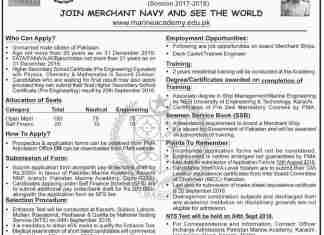 Pakistan Marine Academy Admission 2016-17 55th Batch Engineering Cadet NTS Form