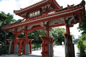首里城(しゅりじょう)の画像