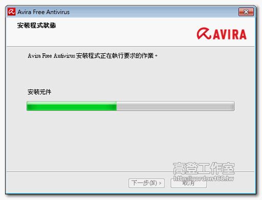 小紅傘2012免費防毒軟體中文版 Avira Free Antivirus 2012 2012 7